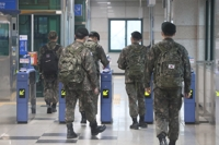 Army soldier tests positive for coronavirus