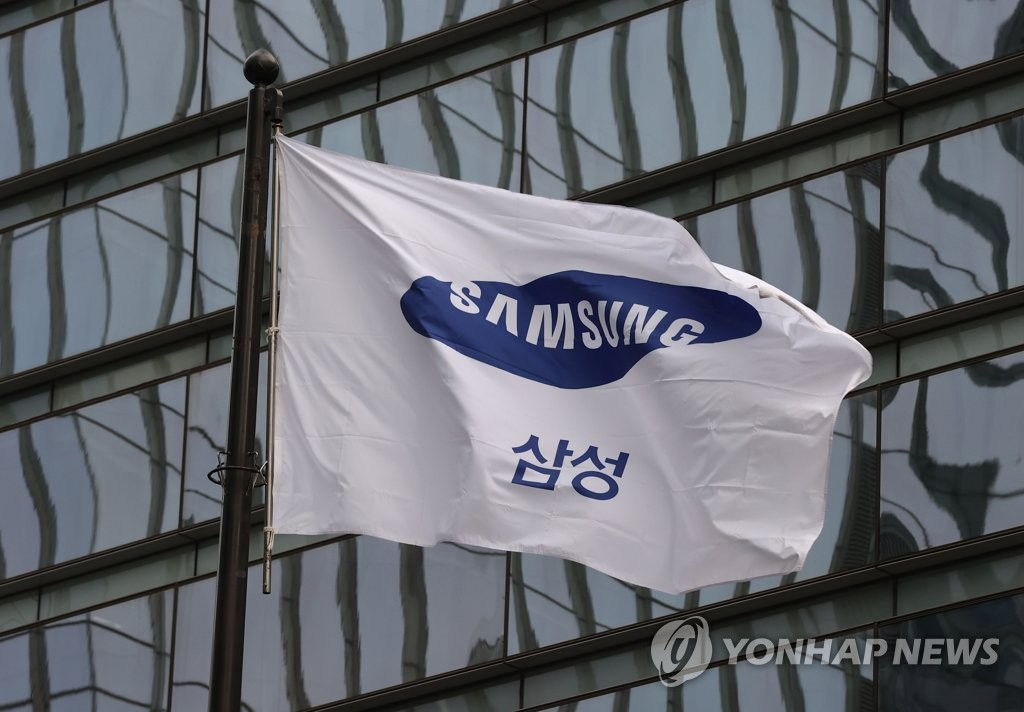 This photo taken Feb. 16, 2021, shows the corporate flag of Samsung Group at its office building in Seoul. (Yonhap)