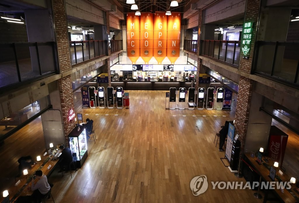 In this file photo, a Seoul movie theater is relatively empty on Feb. 24, 2021. (Yonhap)