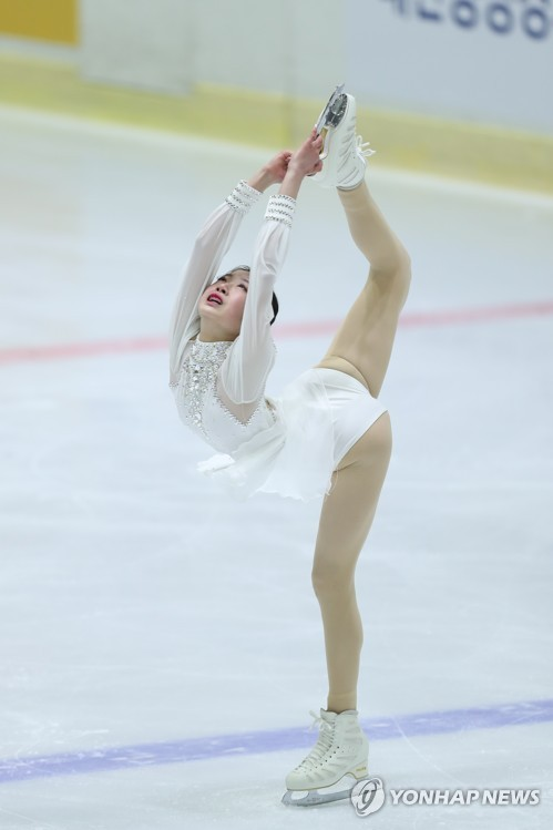 S. Korean figure skater Lee Hae-in