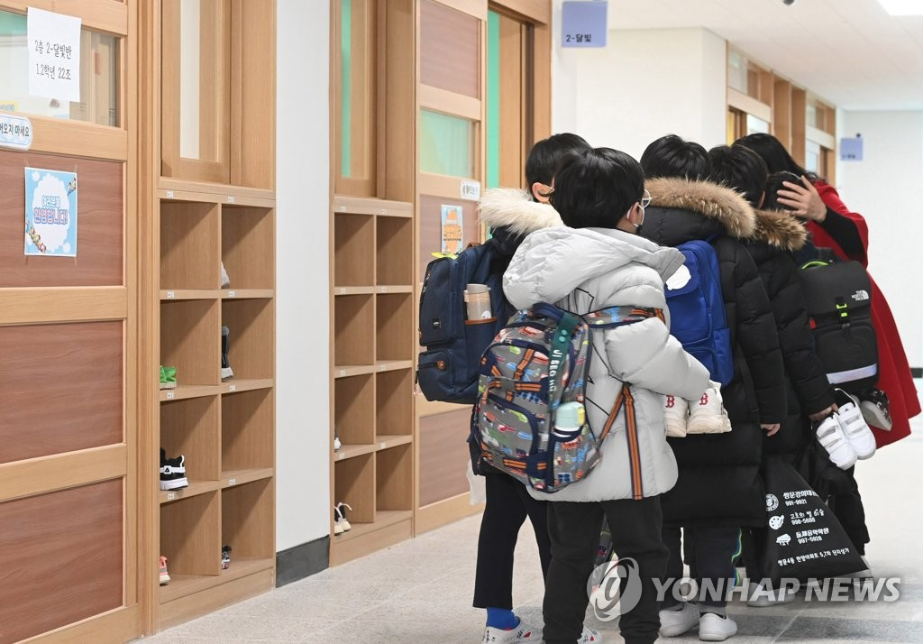 교실 앞에 모인 아이들