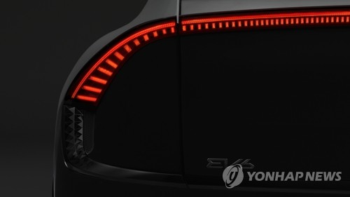 Kia's 1st dedicated battery electric vehicle