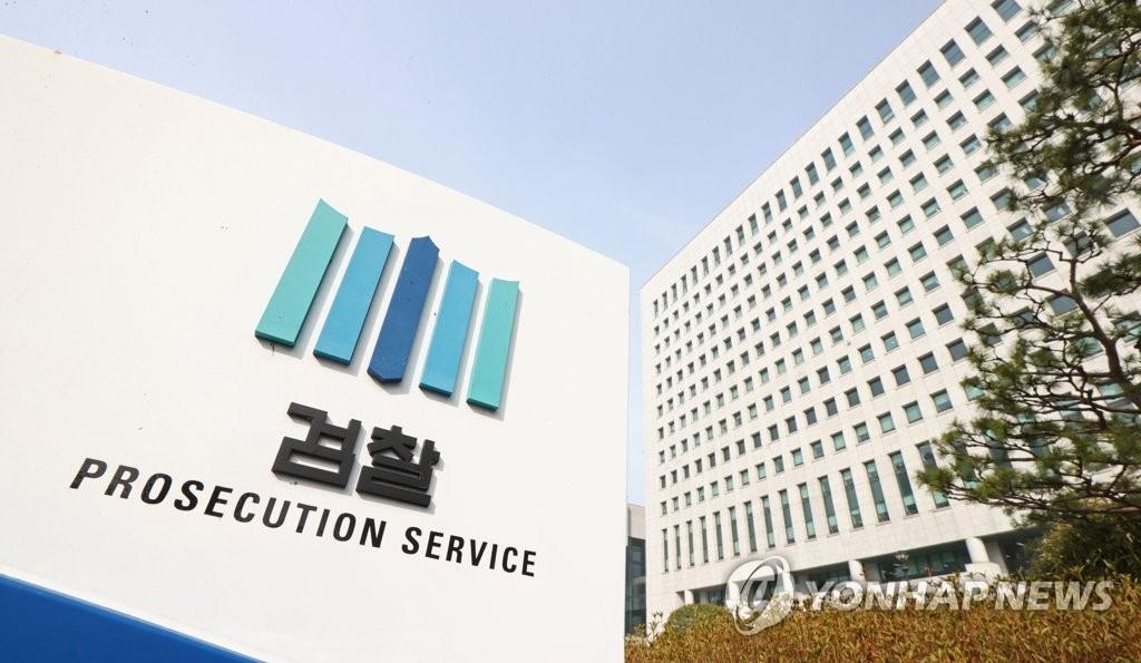 대검 오늘 이재용 부회장 '프로포폴 의혹' 사건 심의