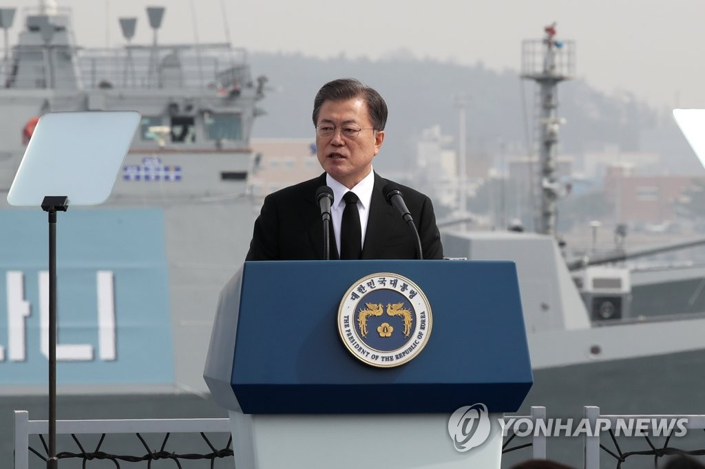 President Moon Jae-in delivers a speech during an annual memorial ceremony for South Korean soldiers killed in three major clashes with North Korea in the Yellow Sea, including the Cheonan incident, at the Navy's 2nd Fleet Command in Pyeongtaek, 70 kilometers south of Seoul, on March 26, 2021. Forty-six South Korean sailors were killed in the torpedoing of the warship Cheonan by an infiltrating North Korean submarine within South Korean territorial waters in the Yellow Sea on March 26, 2010. (Yonhap)