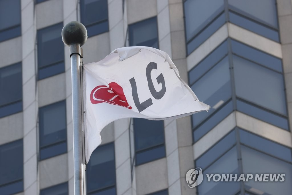 This file photo taken on April 7, 2021, shows the corporate flag of LG Group at its headquarters building in Seoul. (Yonhap)