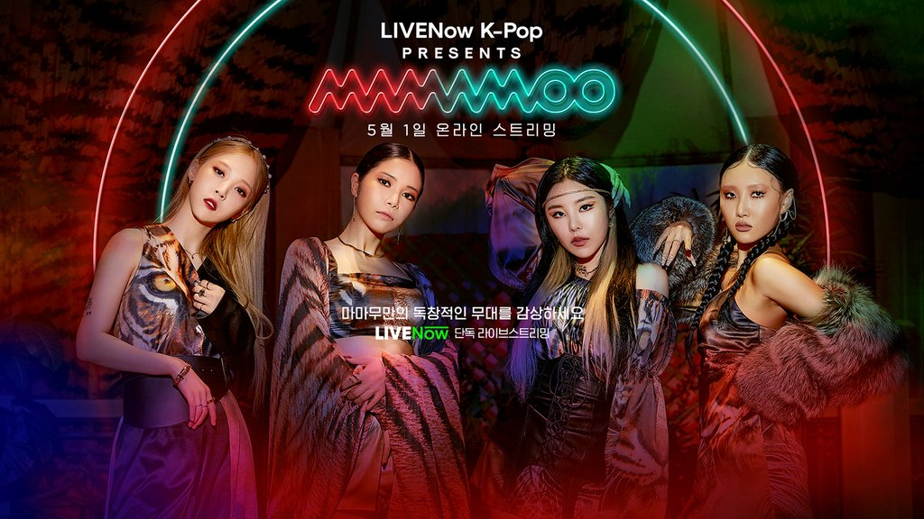 This photo, provided by RBW, shows a promotional image of K-pop girl group Mamamoo's online concert for a K-pop performance series to be launched by British streaming platform LIVENow on May 1, 2021. (PHOTO NOT FOR SALE) (Yonhap)