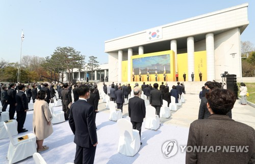 102nd anniv. of Korean provisional gov't in exile commemorated