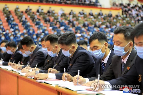 Congress of N.K.'s largest youth group