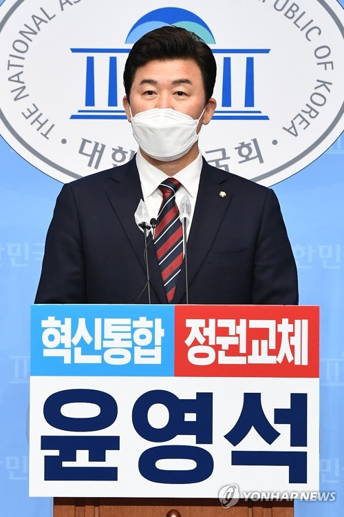 Yoon Young-seok to run in opposition party's leadership race