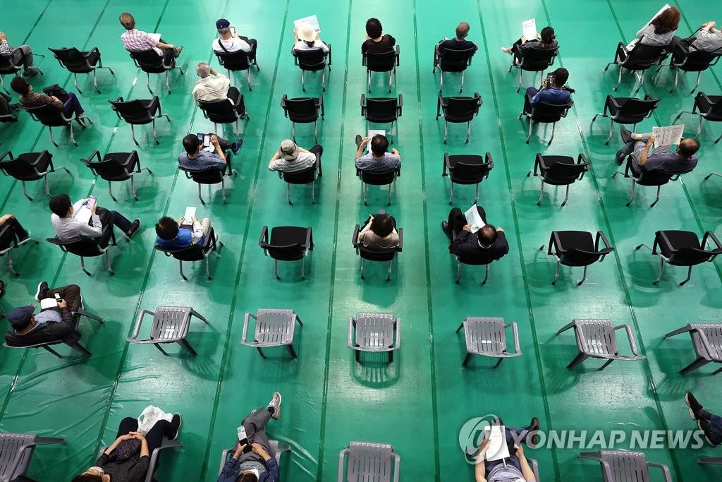 서울 동대문구체육관 예방접종센터