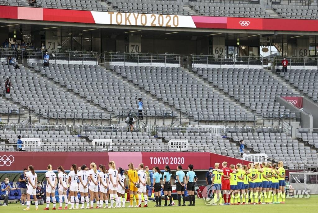텅빈 도쿄올림픽 경기장[연합뉴스 자료사진]