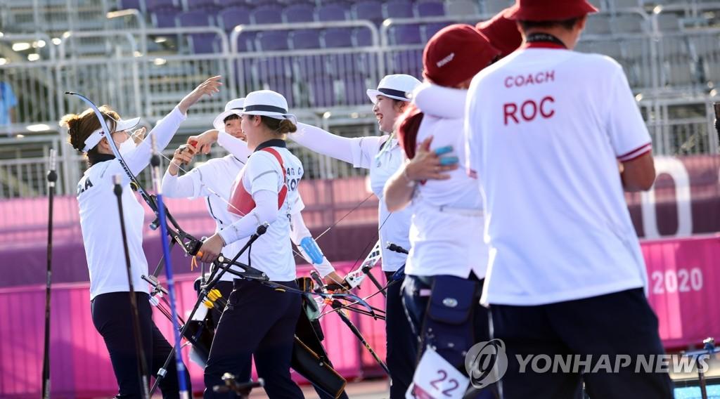 [올림픽] 양궁 여자 단체 9연패 환호