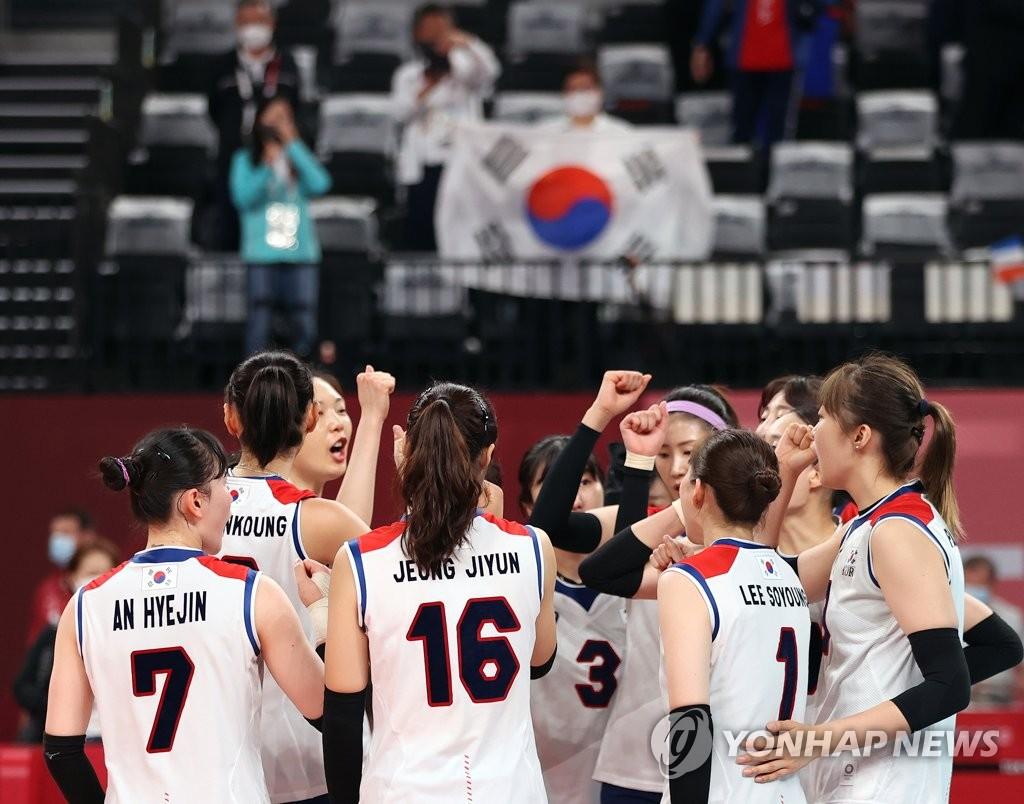 [올림픽] '여자배구 파이팅'