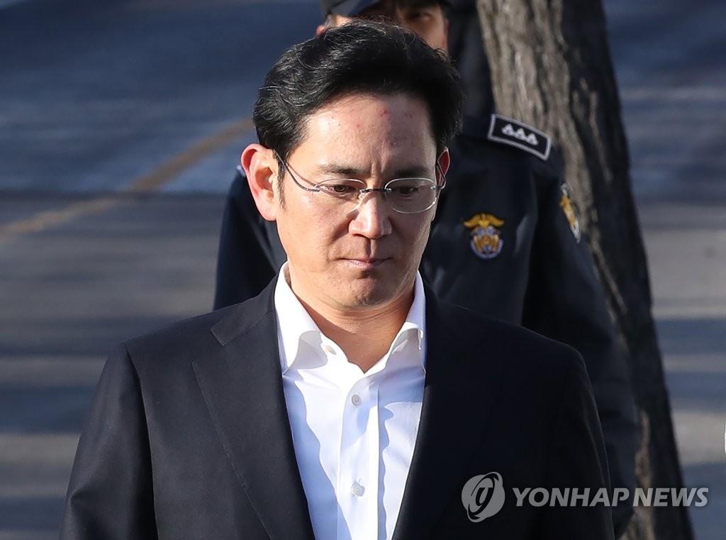 '국정농단' 이재용, 재수감 207일 만에 '가석방' 결정