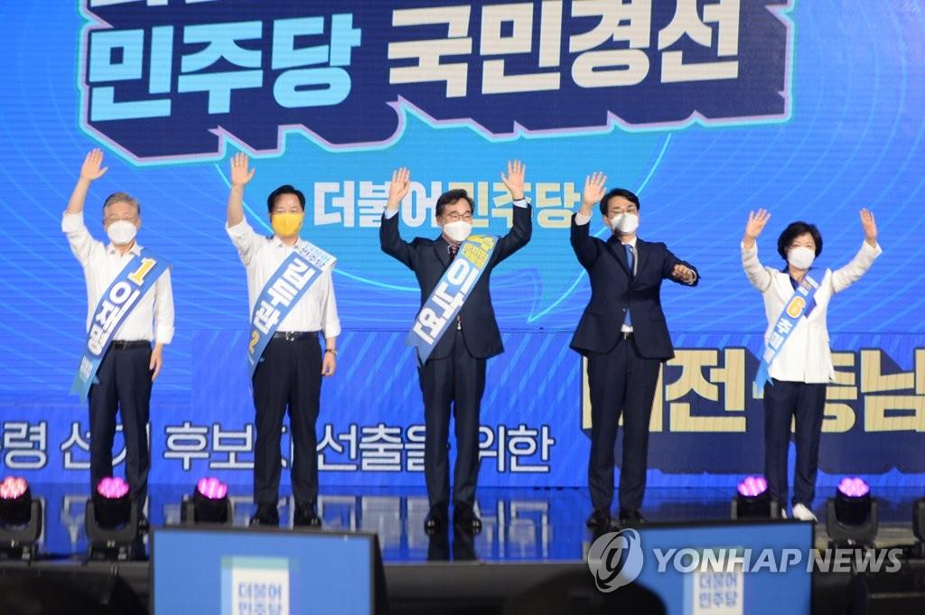 민주당 대전ㆍ충남 합동연설회