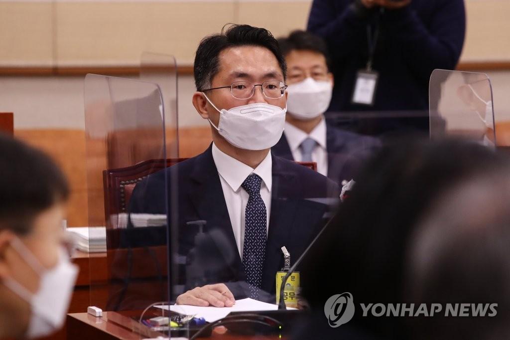 이정수 서울중앙지검장
