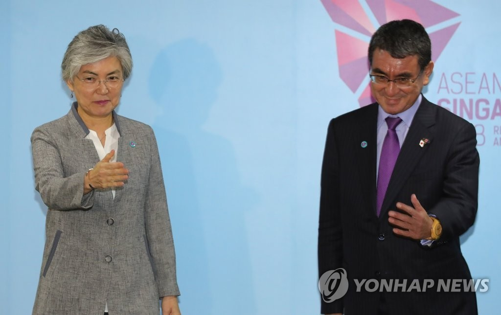 S. Korean, Japanese foreign ministers hold phone talks