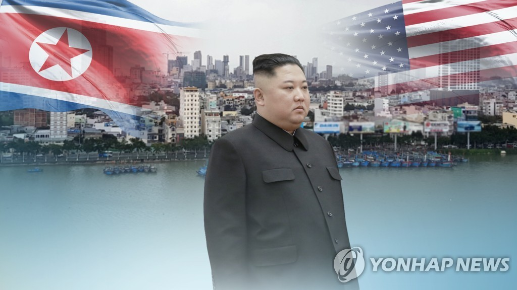 N.K. facing 'historic turning point' in reference to Trump summit: Rodong Sinmun